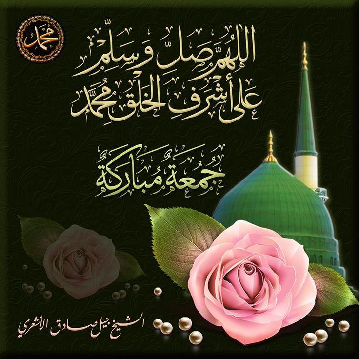 17 best ideas about Juma Mubarak Images on Pinterest : Islamic images with quotes, Jumma mubarak ...