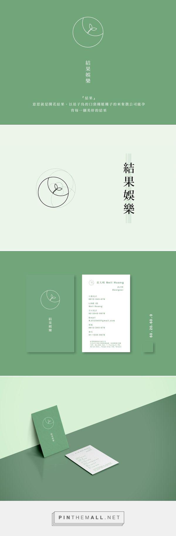 ChiehKuoYuLe  Logo & Business Card | 結果娛樂形象與名片設計 on Behance - created via https://pinthemall.net
