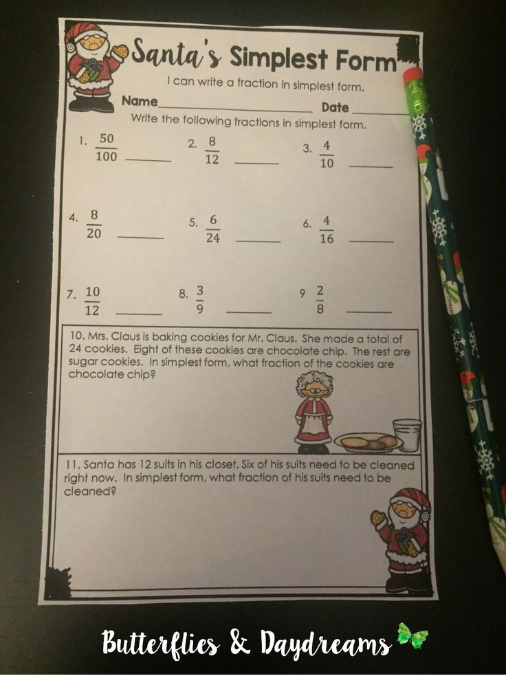 Christmas Fractions {Falalala Fractions!} Santa's Simplest Form, Fraction Equivalence & Comparison, 4th Grade Math, Journal Problems & Practice Pages