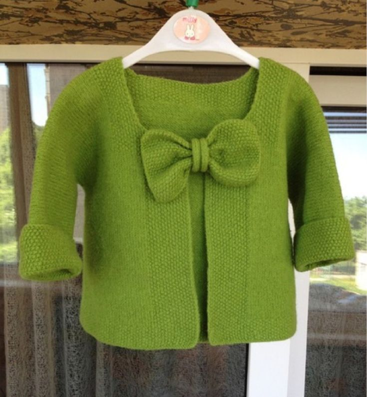 Knitting pattern summer cardigan  Seagulls.P082