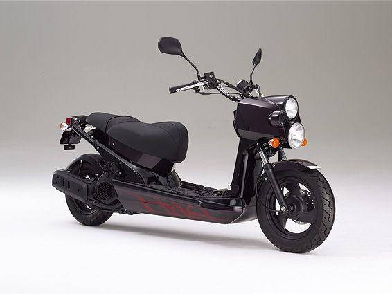 honda ruckus 2008 #bikes #motorbikes #motorcycles #motos #motocicletas