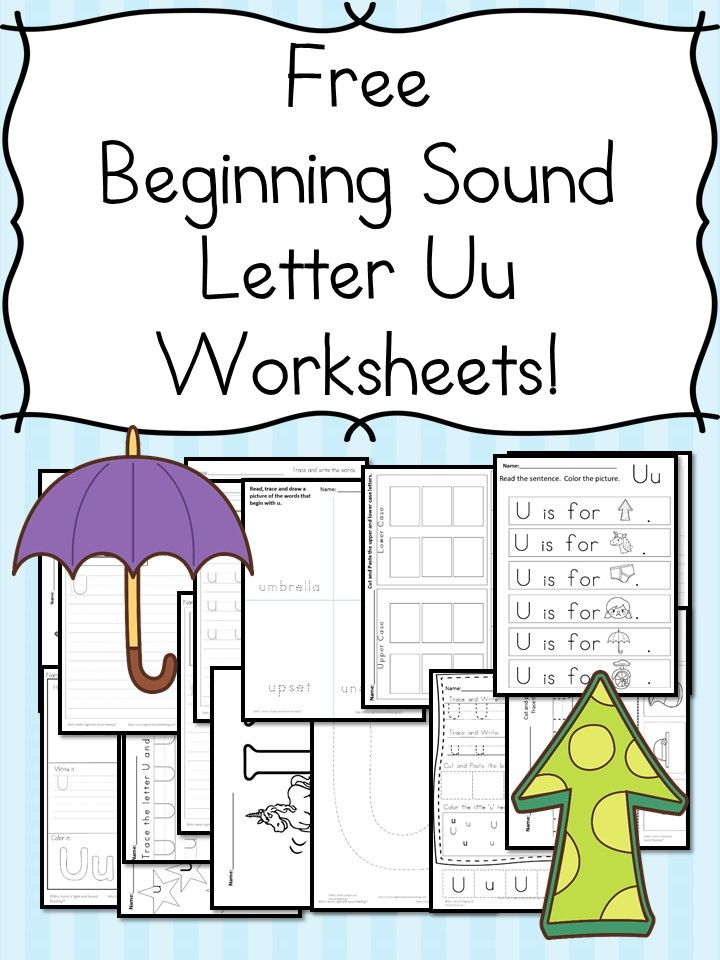 18 free letter u beginning sound worksheets mrs karle 39 s sight and sound reading beginning. Black Bedroom Furniture Sets. Home Design Ideas