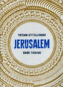 Livre de cuisine multiculturel. Cusine de Jerusalem