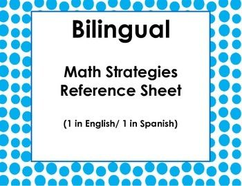 Bilingual Math Strategy Reference Sheet(Estrategias de Matematicas Hoja de referencia) This product is for Kindergarten or first-grade classrooms. Could be used in Spanish immersion, bilingual education or Spanish language schools. Great for  Math, individual seat work, math centers or guided math groups.This product is included in: Bilingual Math Strategy Posters…