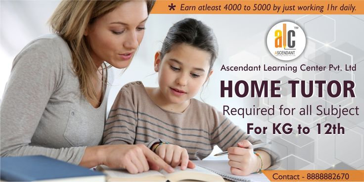 Hiring Part Time Tutor for #HOMETUITION having good communication skills and understanding on Teaching skills ...Ready to teach students from 6th to 12th of your own choice subjects....Interested can contact us here...8888882670 | 888849017