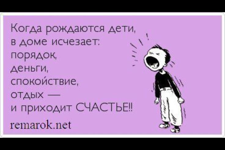 Вот оно счастье ;)