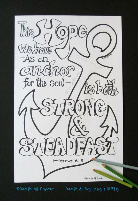 anchor coloring pages for kids - photo#31