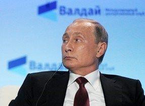 Putin ordena que Rusia se retire de la Corte Penal Internacional