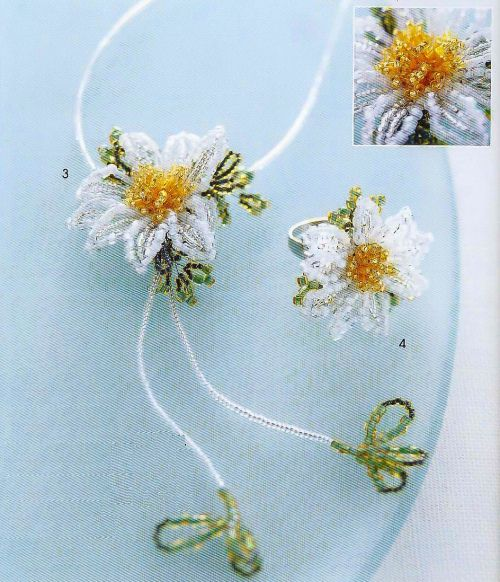 set with daisies