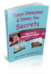 Here's how to find Cheap Disneyland Tickets for Tokyo Disney. Disneyland Admission Discounts for Tokyo Disney are available to both locals and visitors. Here is a partial list of Discount Disneyland Tickets...