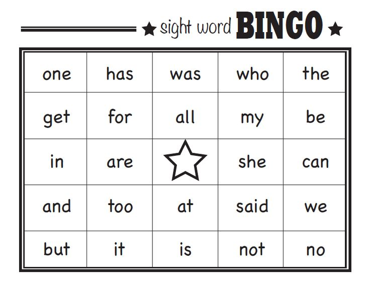 Best  Sight Word Bingo Ideas On   Kindergarten Sight