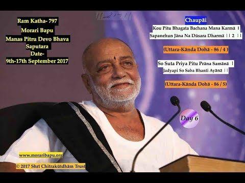 797 DAY 6 (i) MANAS PITRU DEVO BHAVA RAM KATHA MORARI BAPU SAPUTARA SEPTEMBER 2017 - YouTube  Characteristics of desire.