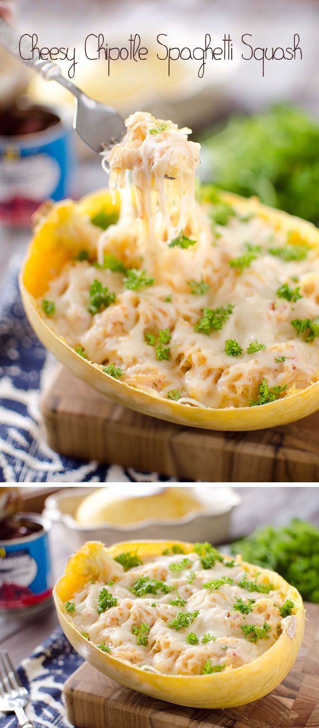 Cheesy Chipotle Spaghetti Squash - A healthy spaghetti squash recipe loaded with a creamy chipotle sauce for a meatless meal loaded with flavor!