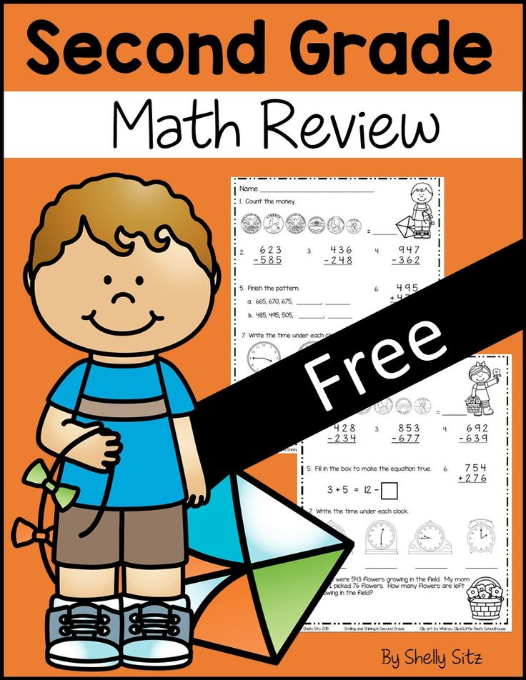 Second Grade Math Review--counting money, 3-digit addition and subtraction, telling time, and more---FREE math worksheets