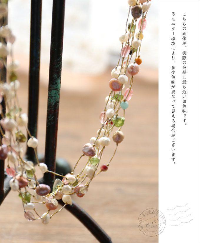 【楽天市場】【再入荷♪1月1日12時より】「mori」幾重にも重なるふんわり淡水パールと自然を感じる石ビーズネックレス:cawaii