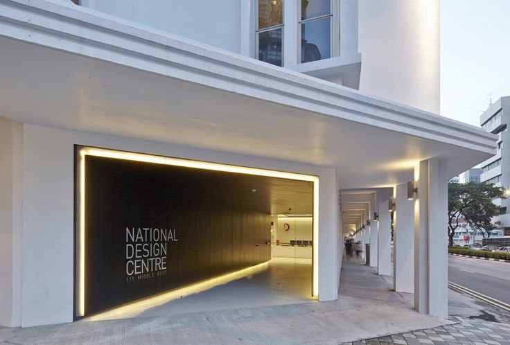 If we tear out wood portal simple white panels coul really transform National Design Centre / SCDA Architects