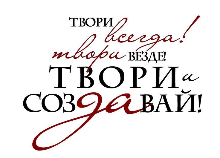 Красивые надписи в PNG. Обсуждение на LiveInternet - Российский Сервис Онлайн-Дневников
