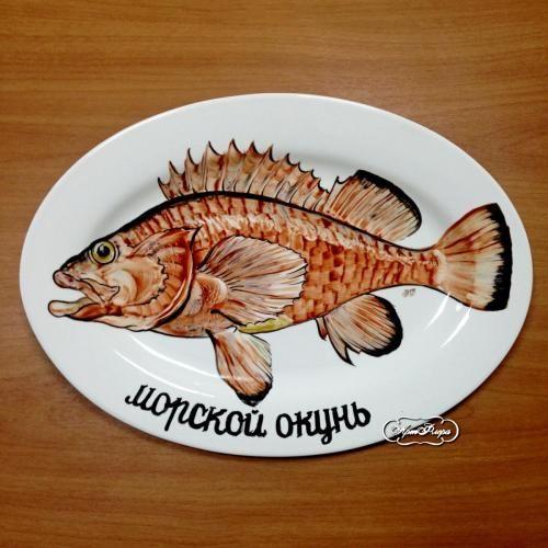 """Тарелка круглая  """"Морской окунь"""", 31 см"""