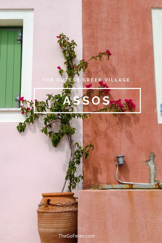 Assos Village, on the Greek island of Kephalonia is a gem you should discover, if you happen to find it!