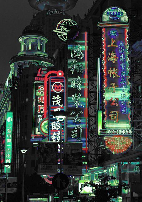 onrepeattttt:  Followhttp://onrepeattttt.tumblr.com/for regular doses of neons