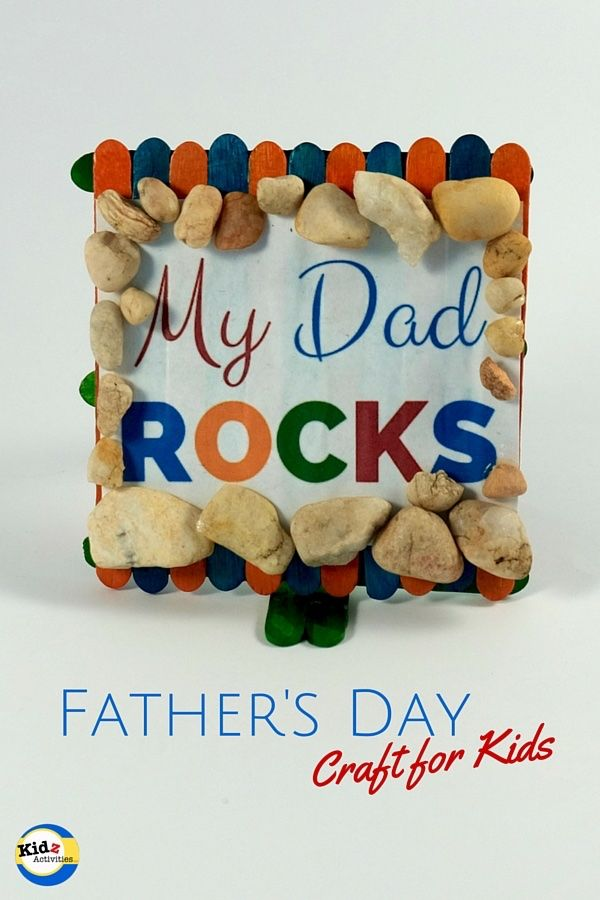 'My Dad Rocks' Father's Day Craft for Kids