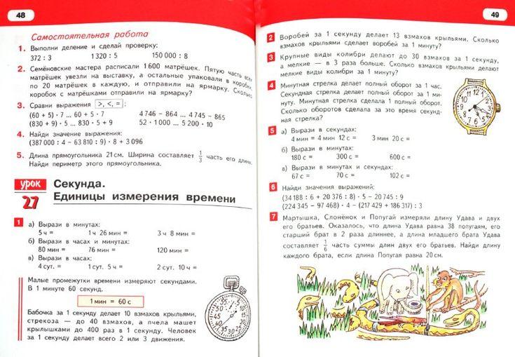 Математика 9 класс подготовка к гиа-2018 лысенко скачать без смс