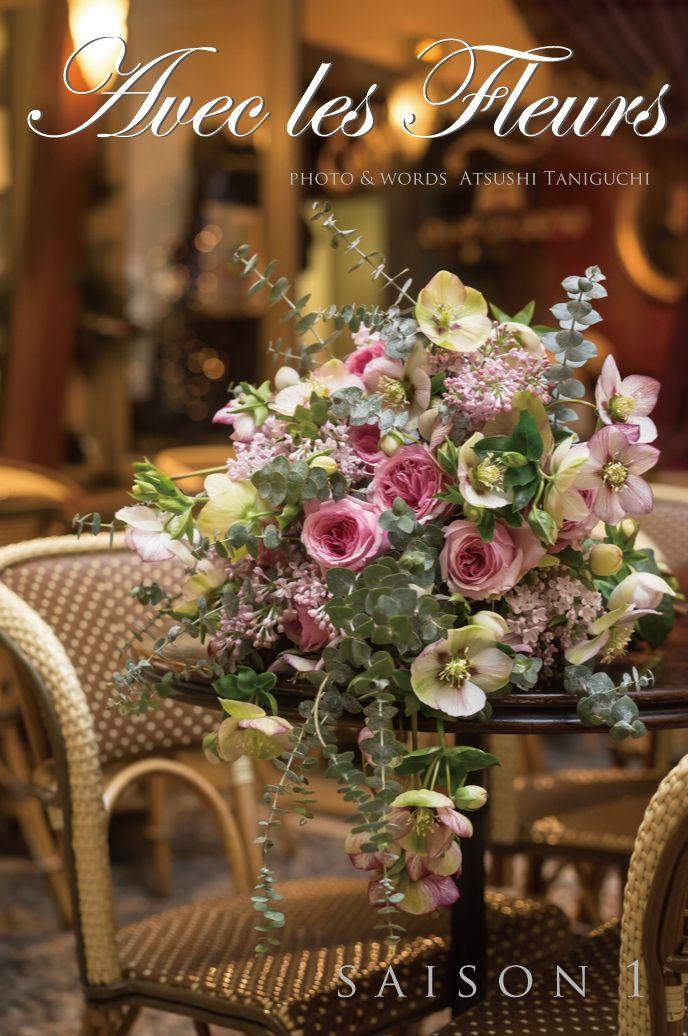 photo & story Avec les fleurs