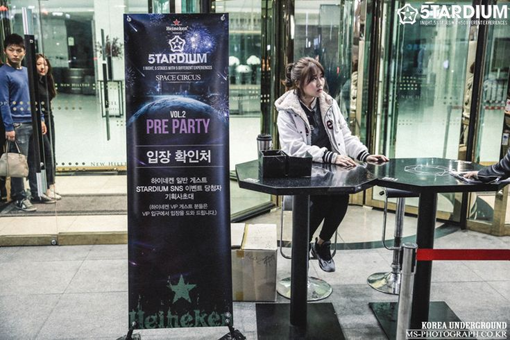 MS-PhotoGraph :: Heineken Presents 5TARDIUM PRE-PARTY VOL.2 with ALVARO @ Club Octagon