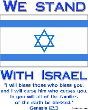 We stand with Jerusalem, Israel!: Bless Israel, God S Chosen, Christian, Quotes, Faith, Chosen People, Jesus, Scripture