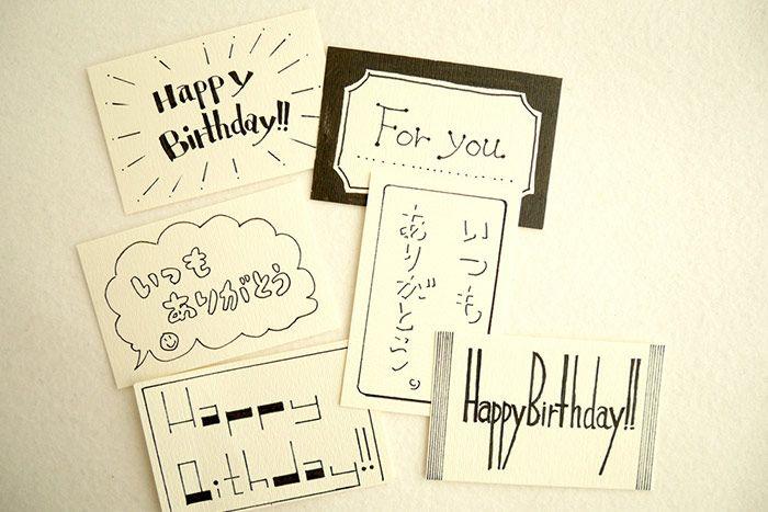 手書き文字がカンタンおしゃれに 可愛い文字の書き方講座 可愛い文字 文字の書き方 刺繍フォント