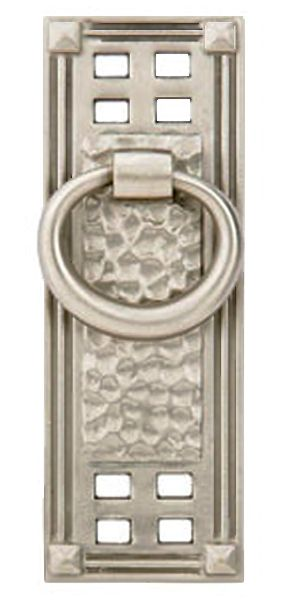 Arts U0026 Crafts Hammered Vertical Ring Kitchen Cabinet Hardware Cc Pull    Satin Nickel Made By Emtek, Available From 360 Yardware.