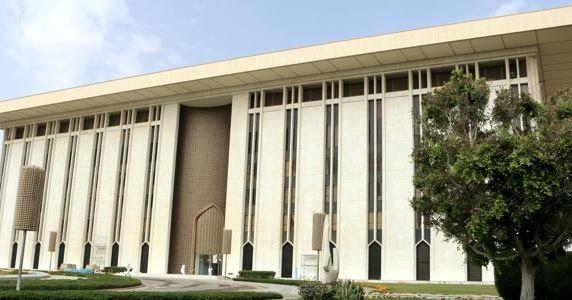 النقد تكشف عن مشروع أولي للتأمين الشامل على المركبات المؤجرة تمويليا للأفراد أعلنت مؤسسة النقد العربي السعودي Saudi Arabia Central Bank Global Supply Chain