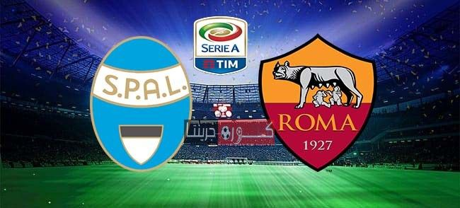 مباراة روما وسبال فى الدورى الايطالى اليوم 22 7 2020 كورة لايف بث مباشر يلتقى اليوم الاربعاء 22 يوليو 2020 روما وسبال Juventus Logo Sport Team Logos Team Logo