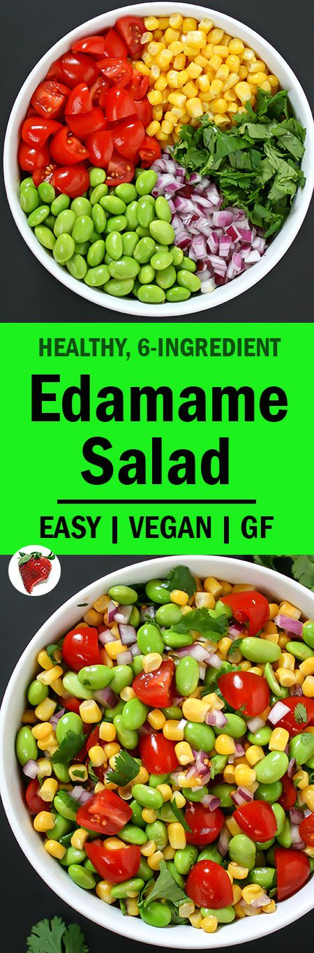 Easy, 6-ingredient Edamame Salad with tomatoes, corn, herbs, and a bright lemony dressing (vegan, gluten-free)