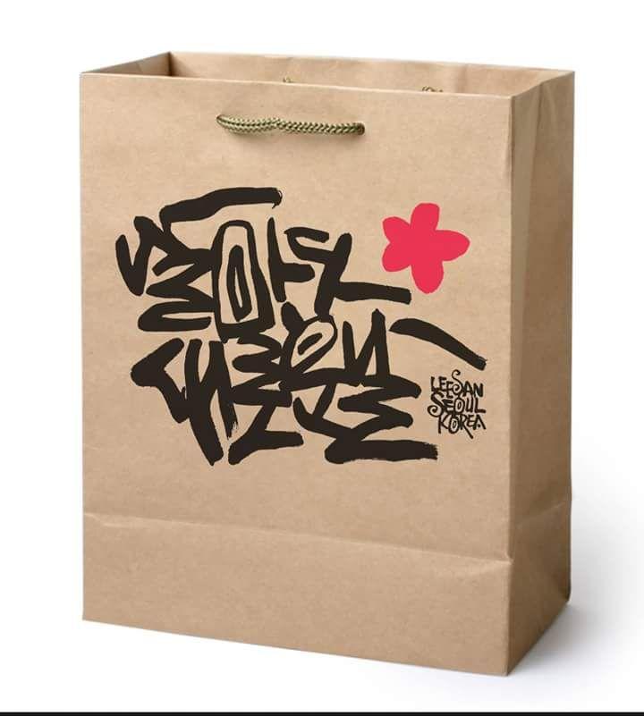 paper bag korean alphabet calligraphy
