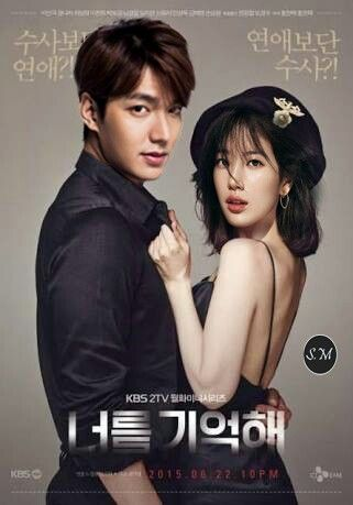 Lee Min Ho and Suzy cover edit -Minzy Couple