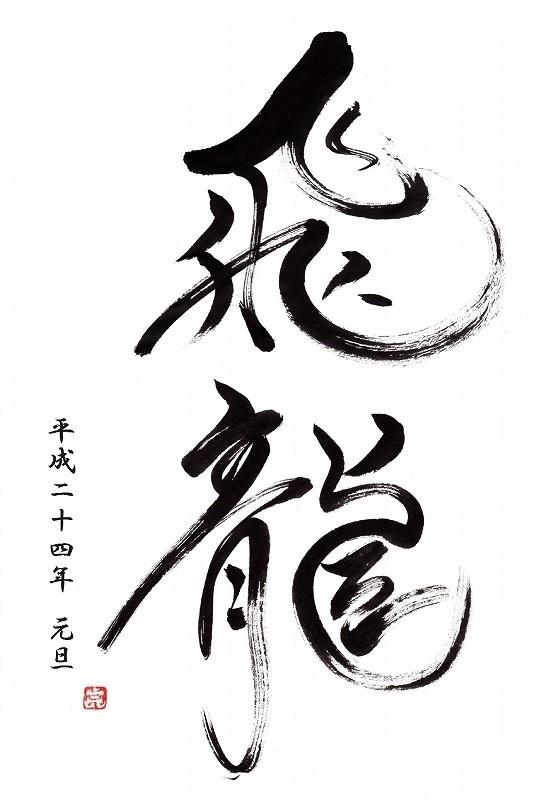 22 Best Kanji Chinese Symbols Images On Pinterest