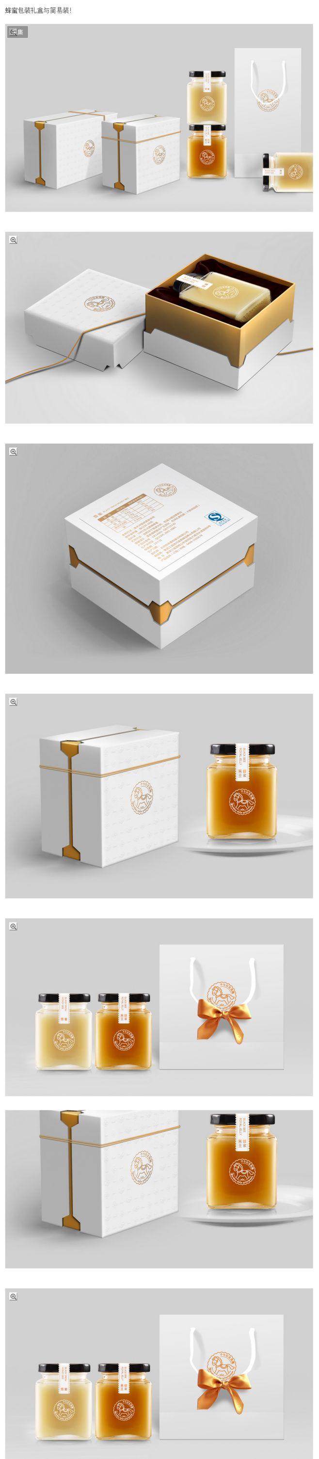 食品包装-蜂蜜包装-包联网 Black Bee Royal Jelly PD
