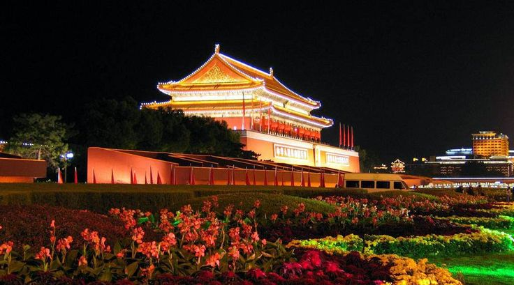 Пекин, Китай - ПоЗиТиФфЧиК - сайт позитивного настроения!