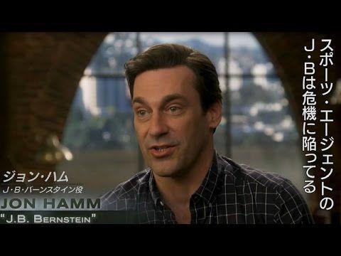 ミリオンダラー・アーム(2014)特別映像 ジョン・ハムら出演者のインタビュー映像も