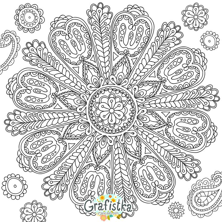 - Intricate Mandalas Coloring Pages