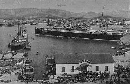 Πειραιας Piraeus