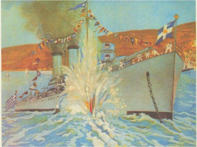 "Pireorama ιστορίας και πολιτισμού: Η επιστροφή του διασωθέντος πληρώματος του ""Έλλη"" στον Πειραιά"