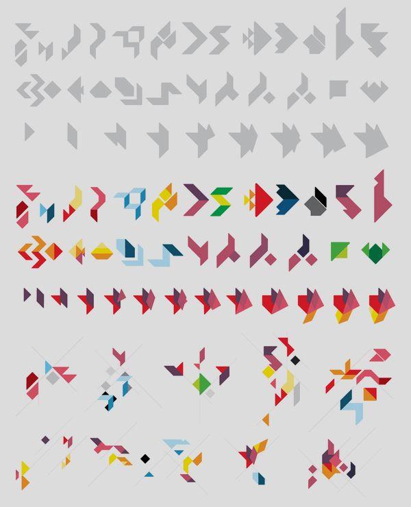 Ideame - Pattern by Chris Bernay