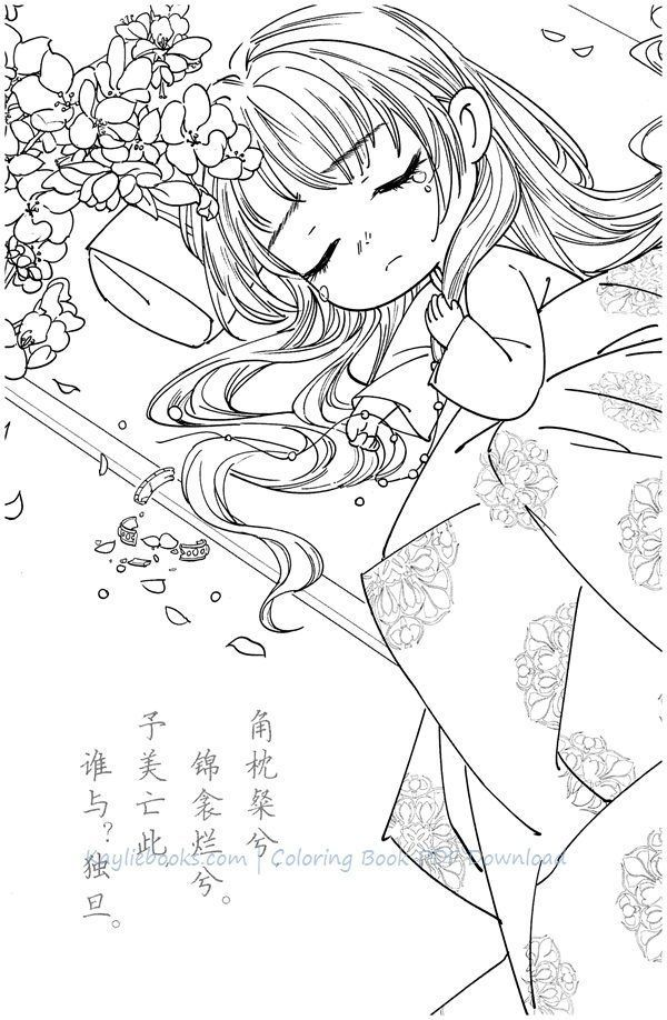Download Chinese Anime Portrait Coloring Page Pdf Grayscale Coloring Books Fairy Coloring Book Coloring Books