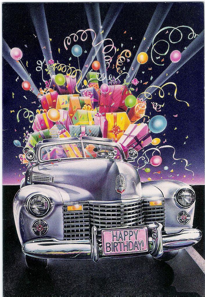 birthday car 1981 | retrographic | Flickr
