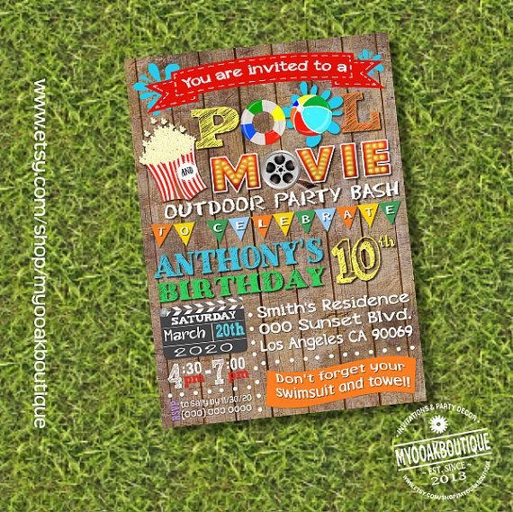 Movie pool party invitation pool birthday bash invite outdoor movie wood digital printable invitation you print invite 14031 by myooakboutique