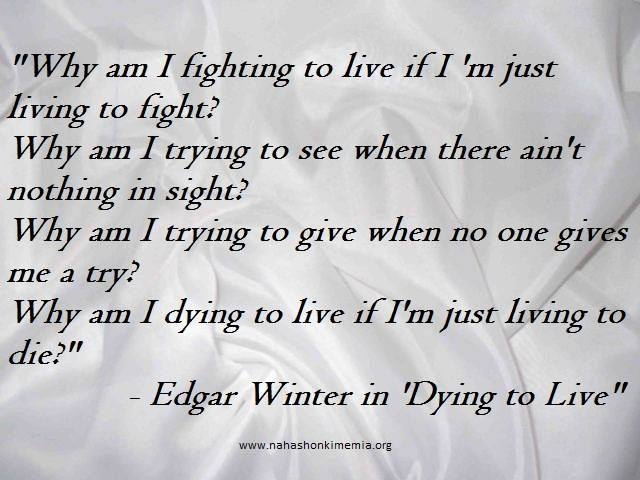 Most people would remember 2Pac Ft. Notorious B.I.G. for 'Runnin' (Dying to Live)' but few would remember Edgar Winter for 'Dying to Live'