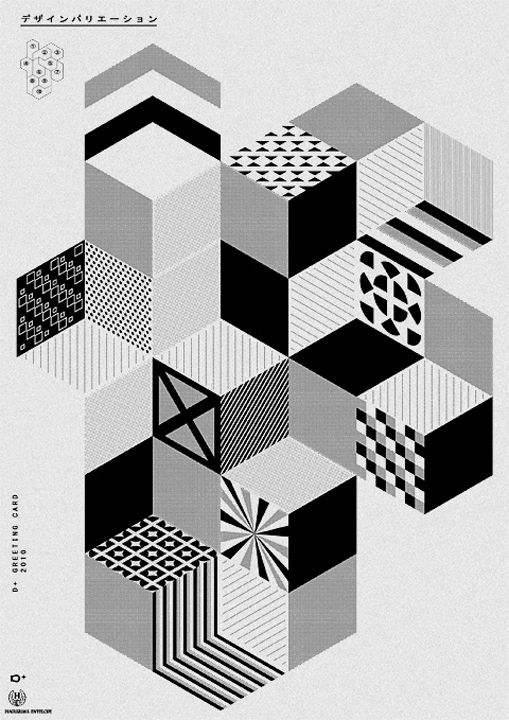 Greetings Poster B | Geometric Assortment of Patterns