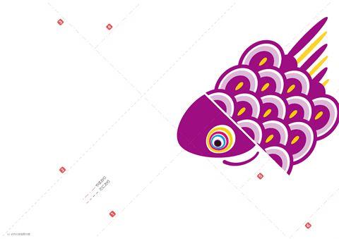 折り紙こいのぼり【紫】 印刷